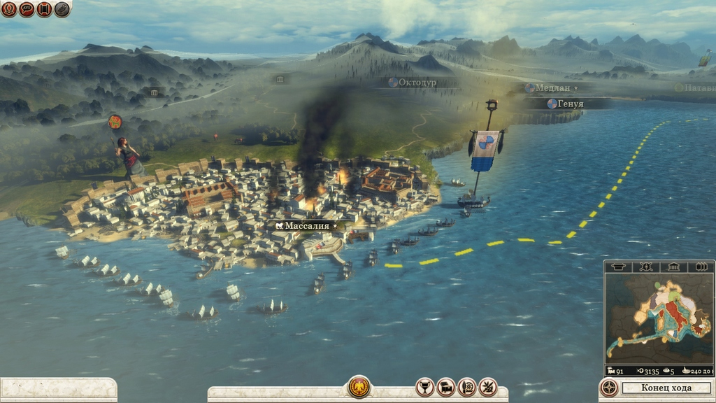Обзоры для игры Total War: Rome II , Обзоры и новости на Igroport.ru